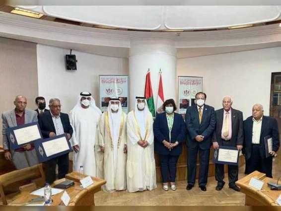 SCHF celebrates four Egyptian writers
