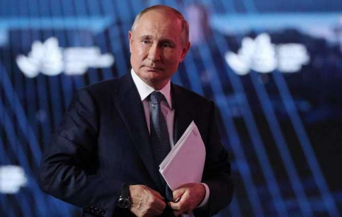 Russia's Far East May Host Olympic Games - Putin