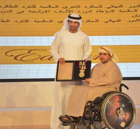 MBR Creative Sports Award congratulates UAE team for success at Tokyo Paralympic Games