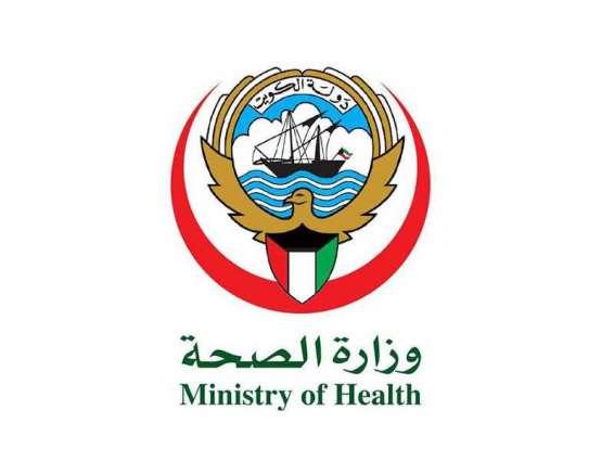 """الكويت تسجل 62 إصابة بـ"""" كورونا"""" وحالة وفاة واحدة"""