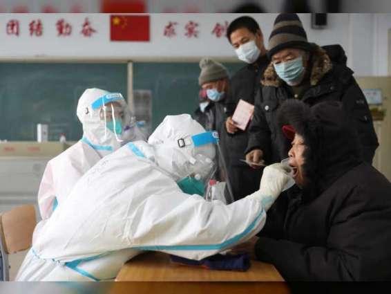 الصين: 25 إصابة جديدة بكورونا