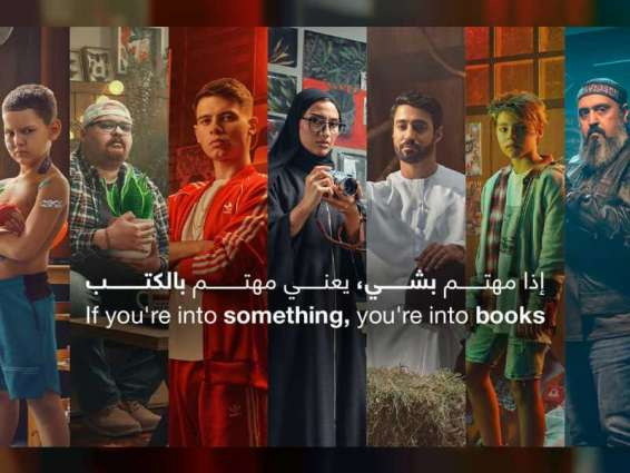 """القاهرة تستقبل رسالة """"هيئة الشارقة للكتاب"""" إلى العالم"""
