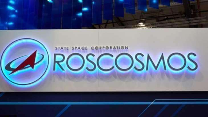 Russia to Create New Lunar Super-Heavy Rocket Later Than Planned - Roscosmos