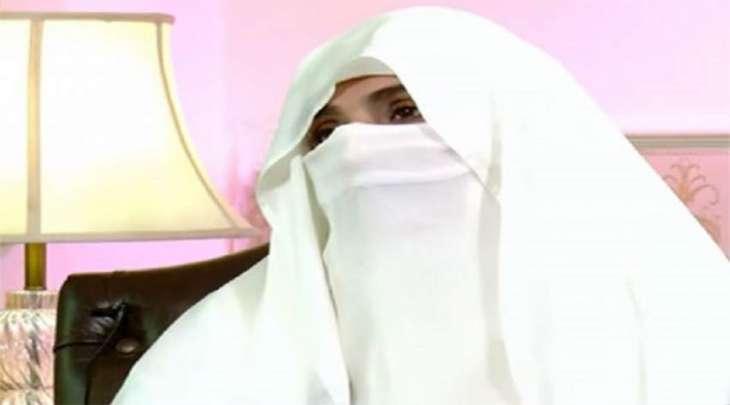 شاھد : السیدة الأولی الباکستانیة تزور معھد البنجاب للصحة العقلیة بمدینة لاہور