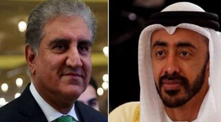 وزیر خارجیة باکستان شاہ محمود قریشي یجری اتصالا ھاتفیا مع نظیرہ الاماراتي
