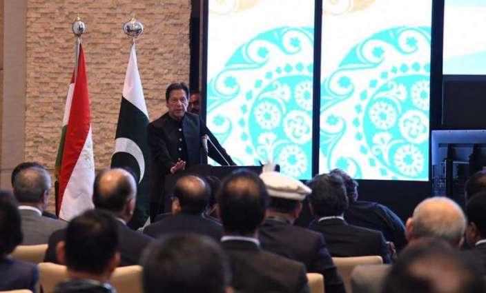 PM invites Tajik investors to invest in Pakistan