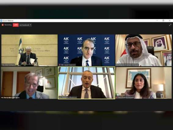 Anwar Gargash Diplomatic Academy, American Jewish Committee host virtual session to commemorate first anniversary of Abraham Accords