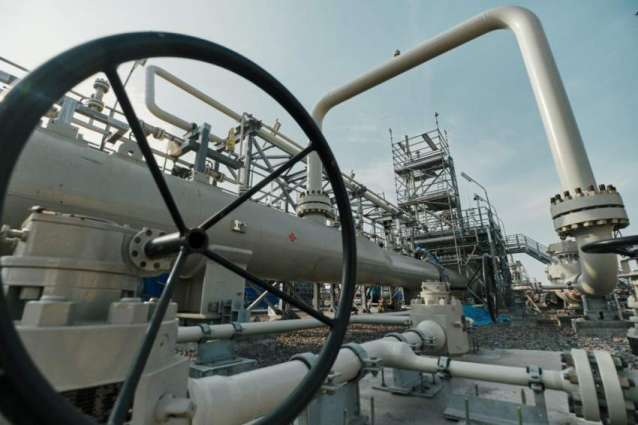 Gazprom Says Seeks to Supply Additional Gas to Europe When Possible