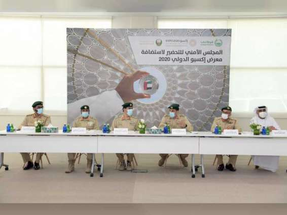 EXPO 2020 Security Committee confirms full readiness