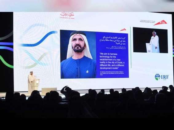 دبي تستضيف الدورة الـ 18 للمؤتمر والمعرض العالمي للاتحاد الدولي للطرق