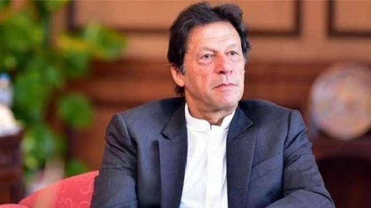 PM to virtually address UNGA's session on Friday