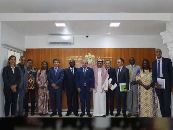 UAE Ambassador hosts meeting on implementing development projects in Comoros