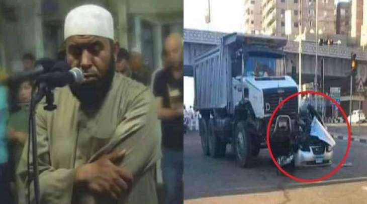 شاھد : مقتل الداعیة المصري الشھیر اثر حادث مروري بمدینة النصر