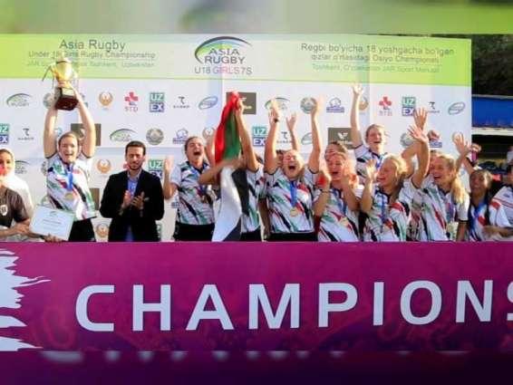 فتيات الإمارات للرجبي بطلات آسيا تحت 18 سنة