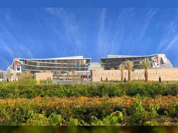 جامعة الإمارات تحصل علىبراءة اختراع لنظام مبتكر في تحلية المياه المالحة