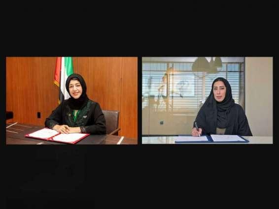 منال بنت محمد : إكسبو 2020 دبي محطة فارقة في المسيرة التنموية للإمارات