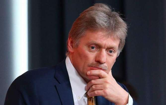 Kremlin Does Not Accept Ankara's Claims About Illegitimacy of Vote in Crimea
