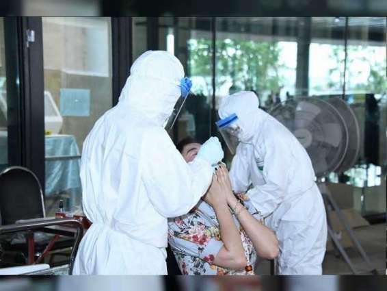 Worldwide coronavirus cases cross 229.54 million