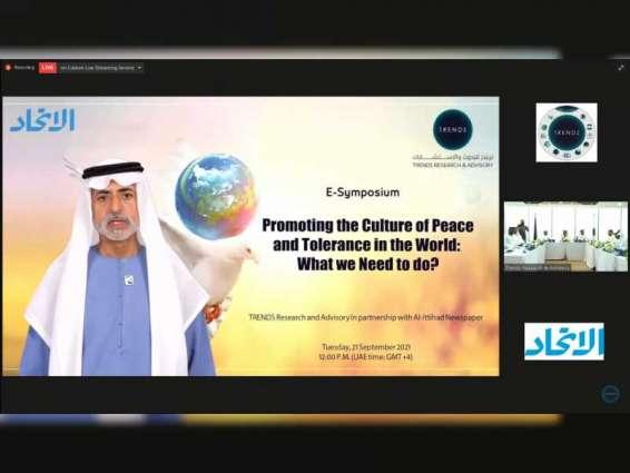 """""""تريندز"""" ينظم ندوة دولية بعنوان """" نشر ثقافة السلام والتسامح في العالم"""""""