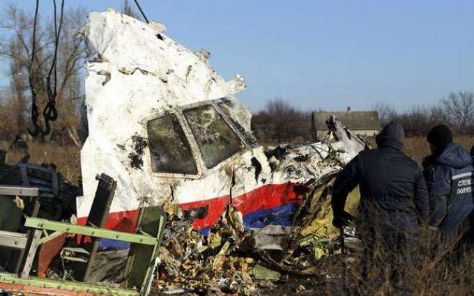 ICC Lawyer Say MH17 Crash Probe Should Include Russia to Ensure Objectivity