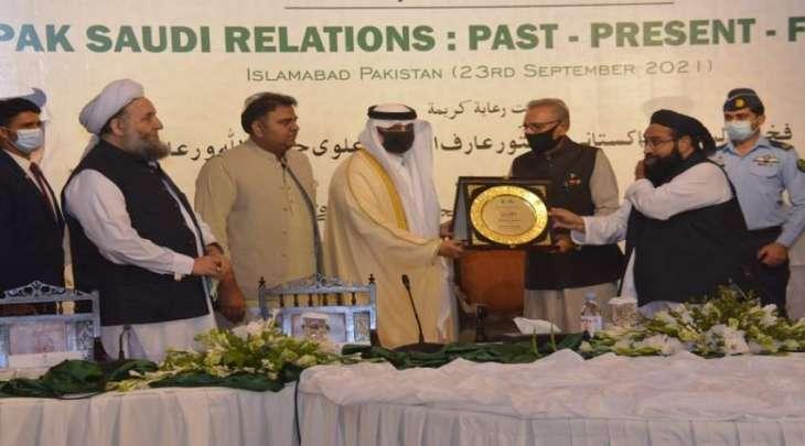 شاھد : ندوة العلاقات الباکستانیة السعودیة بحضور رئیس جمھوریة باکستان باسلام آباد