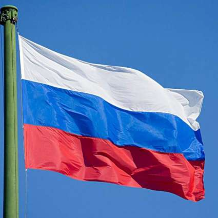 Russian Diplomat Believes AUKUS Unlikely to Become 'Regional NATO', Still Carries Risks