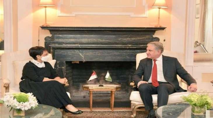 وزیر خارجیة باکستان یجتمع بنظیرتہ الأندونیسیة علی ھامش أعمال الدورة ال76 للجمعیة العامة لأمم المتحدة
