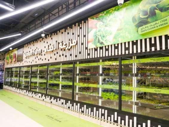 ارتفاع مبيعات تعاونية الاتحاد من الخضروات والفواكه الطازجة المحلية منذ بداية العام