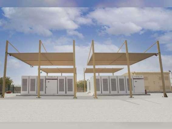"""""""كهرباء دبي"""" تدشن مشروعاً تجريبياً لتخزين الطاقة باستخدام بطاريات الليثيوم-أيون"""