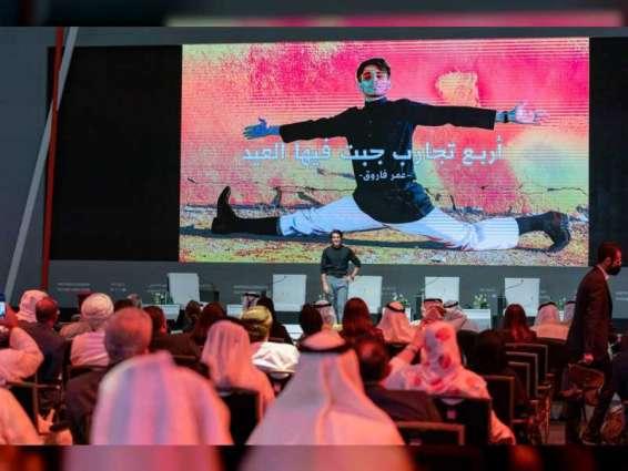 سلطان بن أحمد القاسمي يشهد الجلسة الافتتاحية والحوار الملهم الأول لمنتدى الاتصال الحكومي