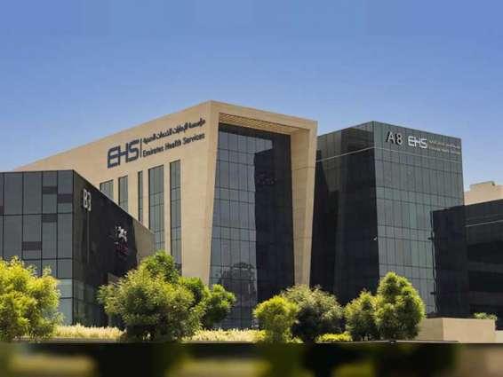 """"""" الإمارات للخدمات الصحية """" توعي متعامليها بخدمة إصدار و تجديد البطاقة الصحية و تعديلها"""