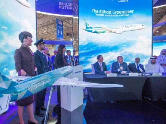 Dubai Airshow 2021 collaborates with global aerospace entities to support startups