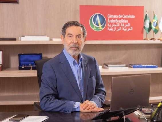 """""""منتدى الاستدامة الاقتصادية في المنطقة الأمازونية بين البرازيل والإمارات"""" ينطلق في دبي 3 أكتوبر"""
