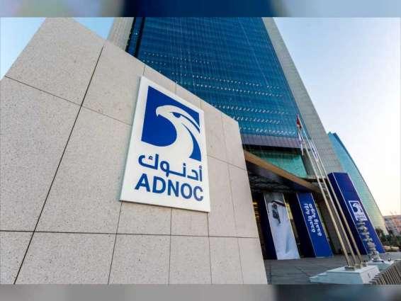 ADNOC successfully completes ADNOC Drilling IPO bookbuild raising over $1.1 billion