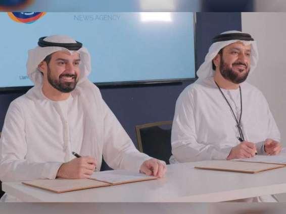 """اتفاق بين """"وام"""" و """"الاتحادية للشباب"""" و""""مركز الشباب العربي"""" لتطوير المواهب الإعلامية الشابة"""