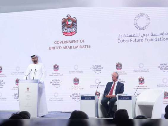 UAE government, World Economic Forum to organise 'Great Narrative' meeting in November