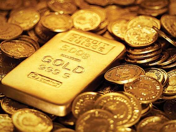 Today Gold Rate In Pakistan On, 22nd September 2021
