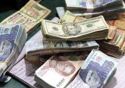 Currency Rate In Pakistan - Dollar, Euro, Pound, Riyal Rates On 19 October 2021