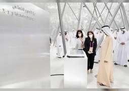 محمد بن راشد يزور أجنحة البحرين وقطر والكويت وروسيا الاتحادية