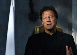 PM sets up high level commission to investigate individuals mentioned in Pandora Papers
