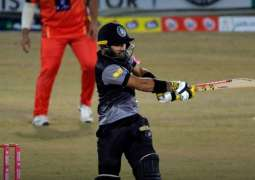 National T20 Cup: Semi-final slots up for grabs as the game shifts to Lahore