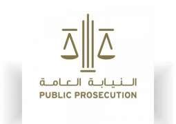 الإمارات تشارك في اجتماع النواب العموم والمدعين العامين بدول التعاون