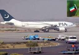 دولة الکویت تسمح باستئناف رحلات باکستانیة بعد انقطاع لمدة عام