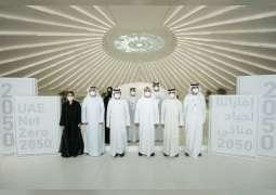 بحضور محمد بن زايد .. الإمارات تعلن عن هدفها السعي لتحقيق الحياد المناخي بحلول 2050