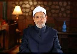 Grand Imam of Al Al Azhar meets members of ZAHF judging committee