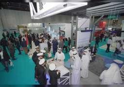"""""""بريك بلك الشرق الأوسط"""" يعود مجدداً إلى دبي في 2022 كفعالية حضورية"""