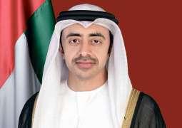 عبدالله بن زايد : إكسبو 2020 يجسد تطلعات دول الخليج نحو مستقبل واعد ومزدهر