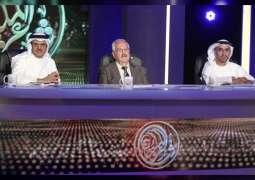 """لجنة تحكيم """"شاعر المليون"""" تبدأ جولة الرياض غدا"""