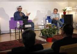دور القهوة والماء في بناء مشترك ثقافي بين العرب والإسبان