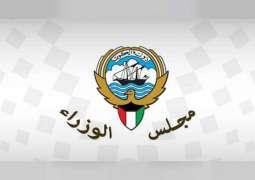 الكويت ترحب بإعلان الإمارات عن هدفها لتحقيق الحياد المناخي بحلول عام 2050